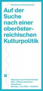 Einladungskarte_Cover_Web_klein
