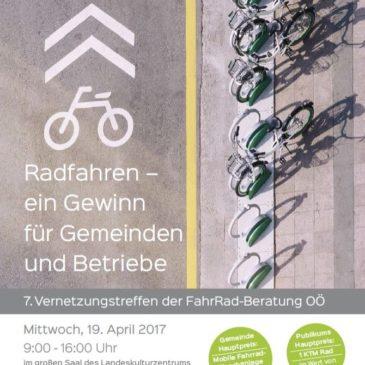7. OÖ Radvernetzungstreffen am 19.4. 2017 in Linz